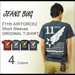 11th AIR FORCE オリジナルユーエスエアフォース 第11空軍 ミリタリープリント 半袖Tシャツ アメリカ空軍 米軍 メンズ レディース 大きいサイズ ST-11thAF|robinjeansbug