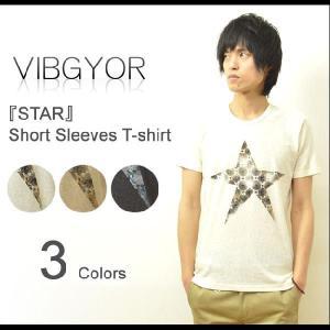VIBGYOR(ヴィブジョー) 『STAR』 プリント 半袖Tシャツ ユーズド加工 プリントTシャツ ビブジョー 綿麻生地 リネン コットン アート 【VG-CL33】|robinjeansbug