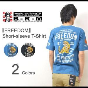 爆烈爛漫娘(B-R-M)  FREEDOM 半袖Tシャツ 虎モチーフ カットソー 和柄 エフ商会 和メカジ RMT-229 RMT229|robinjeansbug