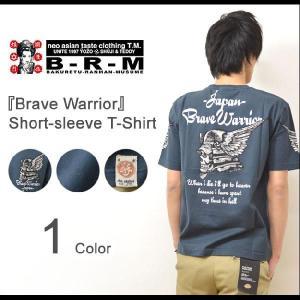 爆烈爛漫娘(B-R-M)  Brave Warrior 半袖Tシャツ スカルモチーフ カットソー 和柄 エフ商会 和メカジ ドクロ バイカー RMT-227 RMT227|robinjeansbug