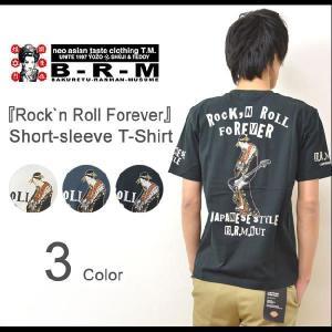 爆烈爛漫娘(B-R-M)  Rock`n Roll Forever 半袖Tシャツ 着物女性モチーフ カットソー 和柄 エフ商会 和メカジ ギター ロックンロール RMT-223 RMT223|robinjeansbug