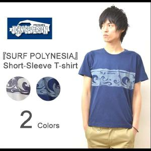 JOHN SEVERSON(ジョンセバーソン) SURF POLYNESIA 半袖Tシャツ 波デザイン カットソー サーフ サーファー SUNSURF サンサーフ JS76257|robinjeansbug