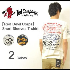 TEDMAN'S(テッドマン) Red Devil Corps 半袖Tシャツ 陸軍 海軍 空軍 ミリタリーTシャツ エアフォース アーミー マリンコープス エフ商会 TDSS-404 TDSS404|robinjeansbug