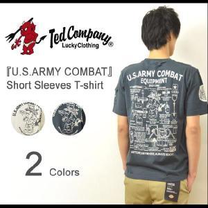 TEDMAN'S(テッドマン) U.S.ARMY COMBAT 半袖Tシャツ 陸軍装備品 ミリタリーTシャツ 袖ポケット エフ商会 TED COMPANY TDSS-403 TDSS403|robinjeansbug
