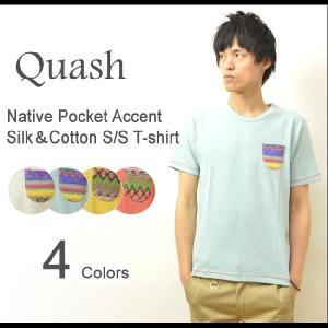Quash(クワッシュ) ネイティブポケット シルク混紡 半袖Tシャツ 民族柄 ポケットTシャツ 柄ポケ ポケットアクセント 3306-121|robinjeansbug