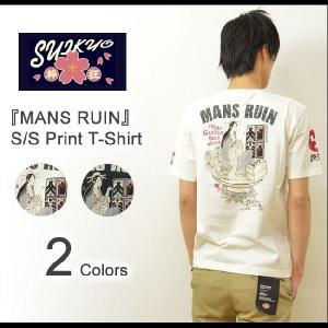 SUIKYO(粋狂) MANS RUIN 和柄プリント 半袖Tシャツ アメカジ 和メカジ カットソー エフ商会 和美人 SYT-102 SYT102 robinjeansbug