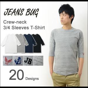 (SP7分) オリジナル スパン フライス 7分袖 クルーネック Tシャツ メンズ レディース 刺繍 無地 七分袖 ストレッチ インナー 厚手 重ね着 下着 五分袖 SP7T|robinjeansbug