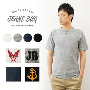 SP半袖 オリジナル スパン フライス 半袖 クルーネック Tシャツ メンズ レディース 無地 ストレッチ インナー ラグラン Tシャツ 厚手 五分袖 下着 SPST|robinjeansbug