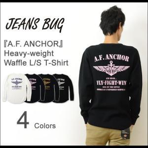 HWFロンT A.F. ANCHOR オリジナル エアフォース ミリタリー プリント ヘビー ワッフル 長袖 Tシャツ メンズ 大きいサイズ 厚手 サーマル インナー HWLT-AFANC|robinjeansbug