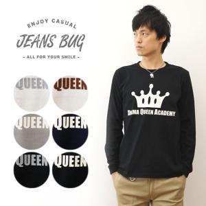 (ロンT)QUEEN オリジナルアメカジプリント 長袖Tシャツ 王冠 クラウン メンズ レディース 大きいサイズ ビッグサイズ LT-QUEEN|robinjeansbug