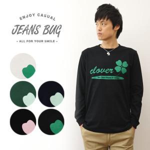 (ロンT)CLOVER オリジナルクローバー メッセージプリント 長袖Tシャツ 四葉 エコ 植物 アメカジ メンズ レディース 大きいサイズ ビッグサイズ LT-CLOVER|robinjeansbug
