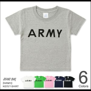 キッズ 半袖 Tシャツ ARMY オリジナル ミリタリー プリント 親子ペア 子供服 ベビー 男の子 女の子 お揃い ペアルック 出産祝い プレゼント ギフト KDT-ARMY|robinjeansbug