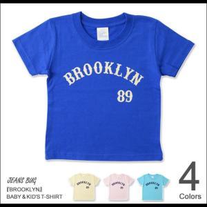 キッズ 半袖 Tシャツ BROOKLYN オリジナル アメカジ プリント 親子ペア 子供服 ベビー 男の子 女の子 お揃い ペアルック 出産祝い プレゼント ギフト KDT-BROOK|robinjeansbug