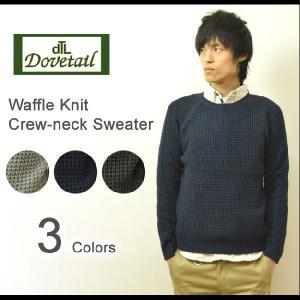 Dovetail(ダブテイル) ワッフルニット クルーネック セーター ラグラン ニット ウール混紡ニット キレイめニット ワッフル編み 7183903|robinjeansbug