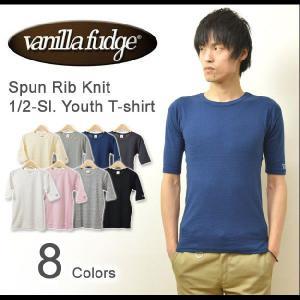 VANILLA FUDGE(ヴァニラファッジ) スパンフランス 5分袖 ユースTシャツ メンズ 無地Tシャツ ユースサイズ ユニセックス 刺繍 ワンポイント JV-2065901|robinjeansbug