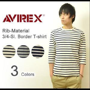 AVIREX(アヴィレックス) リブ素材 7分袖 ボーダーTシャツ 七分袖 カットソー メンズ インナー アビレックス デイリー XL 白 グレー ネイビー 6143409|robinjeansbug