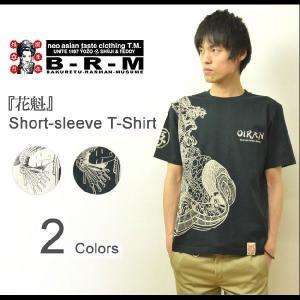 爆烈爛漫娘(B-R-M) 花魁 半袖Tシャツ おいらん カットソー メンズ 和柄 爆裂爛漫娘 エフ商会 和メカジ 着物 龍 RMT-241 RMT241|robinjeansbug