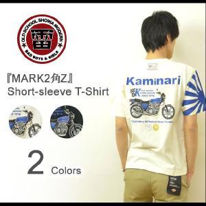 KAMINARI(カミナリ) MARK2 角Z 抜染プリント 半袖Tシャツ メンズ カットソー バイク モーターサイクル カワサキ風 マーク2 エフ商会 アメカジ KMT-55 KMT55|robinjeansbug