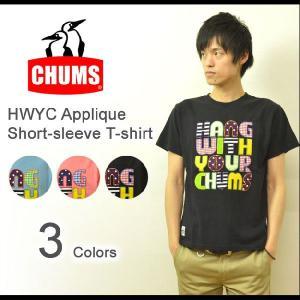 CHUMS(チャムス) HWYC Applique 半袖 Tシャツ メンズ ロゴTシャツ ロゴデザイン アウトドア Tシャツ アップリケ ペンギン フェスT CH01-0806|robinjeansbug