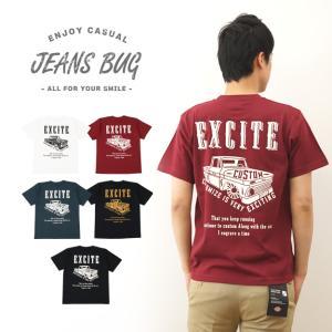 半袖 Tシャツ メンズ EXCITE オリジナル カスタムカー プリント アメ車 ホットロッド ガレージ レディース 大きいサイズ ビッグサイズ ST-EXCITE|robinjeansbug
