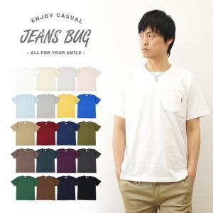 半袖 ポケット Tシャツ メンズ 無地 ポケT 厚手 クルーネック アメカジ カットソー オリジナル ブランド 本革 タブ 大きいサイズ キングサイズ 対応 PKST-L1|robinjeansbug