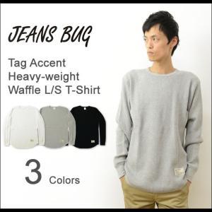 HWFロンT-タグ オリジナル タグ アクセント ヘビー ワッフル 無地 長袖 Tシャツ メンズ 大きいサイズ 厚手 サーマル 防寒 インナー クルーネック HWLT-TG|robinjeansbug