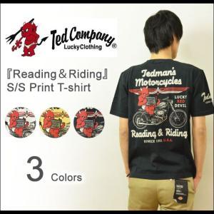 TEDMAN'S(テッドマン) Reading&Riding 半袖Tシャツ メンズ バイク プリントTシャツ バイカーズ ライダース モーターサイクル エフ商会 TED COMPANY TDSS-423|robinjeansbug