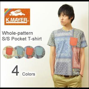 KRIFF MAYER(クリフメイヤー) 総柄 ポケットTシャツ メンズ 半袖Tシャツ ペイズリー フラワー ポケT オフホワイト オレンジ ネイビー オリーブ 1357016|robinjeansbug