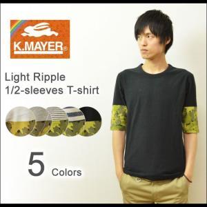 KRIFF MAYER(クリフメイヤー) ライトリップル 5分袖Tシャツ メンズ インナー カットソー カモフラ フラワー 細ボーダー 太ボーダー 無地 1357004|robinjeansbug