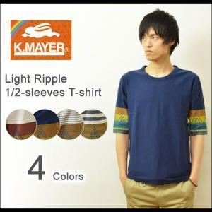 KRIFF MAYER(クリフメイヤー) ライトリップル 5分袖Tシャツ メンズ インナー カットソー ネイティブ 袖 細ボーダー 太ボーダー 無地 1357005|robinjeansbug