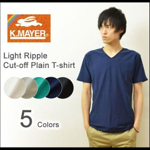 KRIFF MAYER(クリフメイヤー) ライトリップル VネックTシャツ メンズ 半袖 Tシャツ カットソー 無地 カットオフ 1357010|robinjeansbug