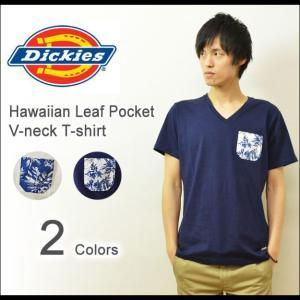 Dickies(ディッキーズ) ハワイアンリーフ ポケット VネックTシャツ メンズ ポケットTシャツ 柄ポケット リゾート ワークブランド XLサイズ 142M30WD10|robinjeansbug