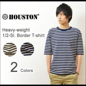 HOUSTON(ヒューストン) ヘヴィーウエイト 5分袖 ボーダーTシャツ メンズ 五分袖Tシャツ バスクシャツ 厚手 ヘビーオンス フランス海軍 インナー 20928|robinjeansbug