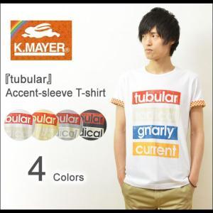 KRIFF MAYER(クリフメイヤー) tubular 半袖 Tシャツ メンズ ロゴT プリントTシャツ カットソー アメカジ クルーネック 袖 ロールアップ チェッカー柄 1416003|robinjeansbug
