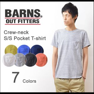 BARNS(バーンズ) 吊り編み 天竺 ポケットTシャツ メンズ 半袖 クルーネック ポケT 無地 アウトフィッターズ 日本製 BR-1000 robinjeansbug