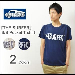 JOHN SEVERSON(ジョンセバーソン) THE SURFER ポケットTシャツ メンズ 半袖Tシャツ ロゴデザイン サーフ サーファー SUNSURF サンサーフ JS76664|robinjeansbug