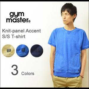 gym master(ジムマスター) ニットパネル 半袖Tシャツ メンズ 無地 スウェット ケーブル編み ニットリブ スエット ピグメント加工 ガゼット付き G133348|robinjeansbug