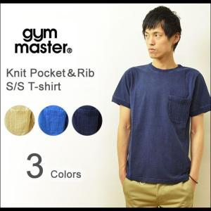 gym master(ジムマスター) ニットポケット&リブ 半袖Tシャツ メンズ 無地 ポケットTシャツ スウェット ケーブル編み スエット ピグメント加工 G133347|robinjeansbug