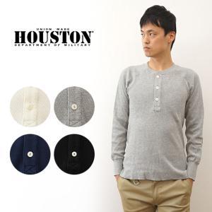 HOUSTON(ヒューストン) ヘヴィー サーマル ヘンリーネック Tシャツ メンズ ロンT 厚手 ワッフル 長袖 カットソー ヘビーオンス インナー アメカジ 20972|robinjeansbug