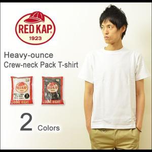 RED KAP(レッドキャップ) ヘビーオンス クルーネック 2枚組 パック Tシャツ メンズ 半袖Tシャツ 厚手 無地 2P インナー 下着 綿 タグレス 大きいサイズ SK2PJ|robinjeansbug
