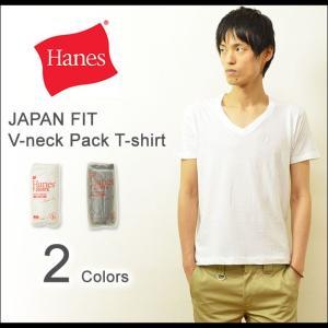 Hanes(ヘインズ) JAPAN FIT Vネック 2枚組 パック Tシャツ メンズ 半袖Tシャツ 無地 2P ジャパンフィット インナー 下着 大きいサイズ H5115 H4115|robinjeansbug