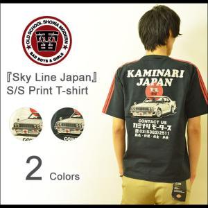 KAMINARI(カミナリ) スカイライン ジャパン 半袖Tシャツ メンズ プリントTシャツ カミナリモータース エフ商会  KMT-85 KMT85|robinjeansbug