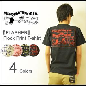 STUDIO D'ARTISAN(ステュディオダルチザン) FLASHER 半袖 Tシャツ メンズ プリント アメカジ フロッキー フラッシャー 2ピッグマーク 豚 ブタ 9754|robinjeansbug