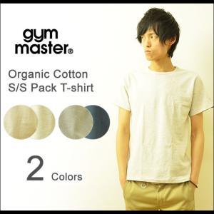 gym master(ジムマスター) 無地 パックTシャツ メンズ レディース 半袖Tシャツ 2枚セット オーガニックコットン オーガビッツ 地雷原 G321300|robinjeansbug