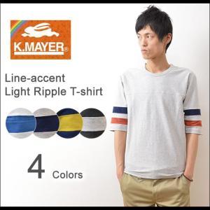 KRIFF MAYER(クリフメイヤー) ライトリップル 5分袖Tシャツ メンズ インナー カットソー ストレッチ ライン ボーダー 無地 Uネック 1457000|robinjeansbug