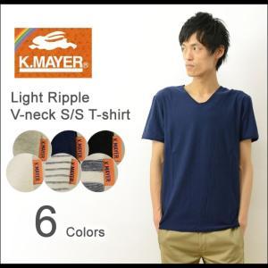 KRIFF MAYER クリフメイヤー ライトリップル Vネック 半袖 Tシャツ メンズ カットソー 無地 ボーダー インナー スリム タイト アメカジ シンプル 1357010P|robinjeansbug