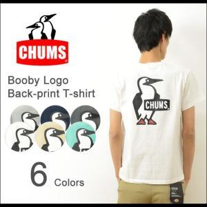 CHUMS チャムス ブービー ロゴ バックプリント 半袖 Tシャツ メンズ Tシャツ アウトドア ペンギン ブランド 刺繍 ワンポイント シンプル フェス 2016 CH01-1012|robinjeansbug