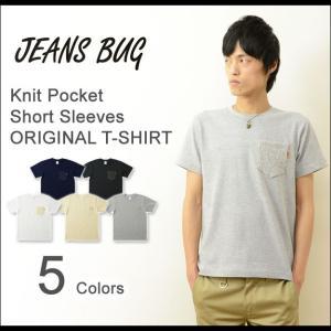 半袖 ニット ポケット Tシャツ メンズ ポケT 厚手 ケーブル クルーネック アメカジ カットソー オリジナル ブランド 無地 大きいサイズ 対応 PKST-KNIT|robinjeansbug