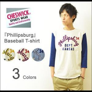 CHESWICK(チェスウィック) 7分袖 ベースボールTシャツ メンズ チェーン刺繍 袖切り替え 東洋エンタープライズ アメカジ ビンテージ ヴィンテージ CH66871|robinjeansbug