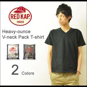 RED KAP(レッドキャップ) ヘビーオンス Vネック 2枚組 パック Tシャツ メンズ 半袖 厚手 へヴィー 無地 2P インナー 下着 綿 タグレス 大きいサイズ SV2PJ|robinjeansbug